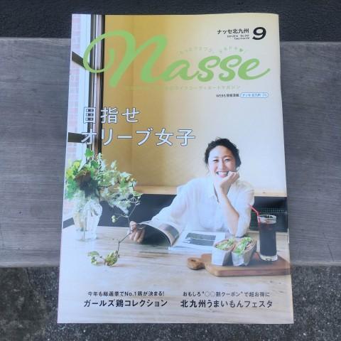 Nasse北九州9月号DITIQUE(ディティーク)