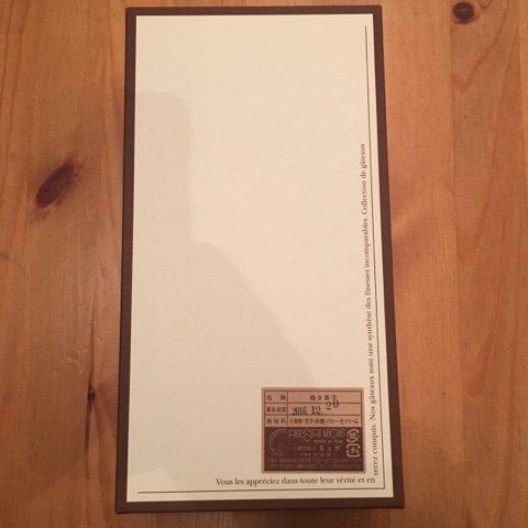 福岡小倉ジュエリーDITIQUE3周年イベント-38