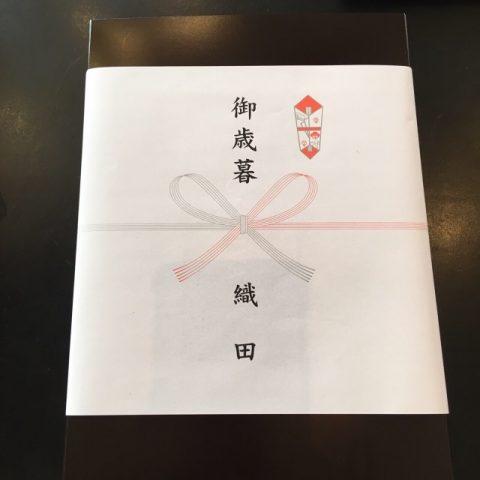 福岡小倉ジュエリーDITIQUE3周年イベント-26