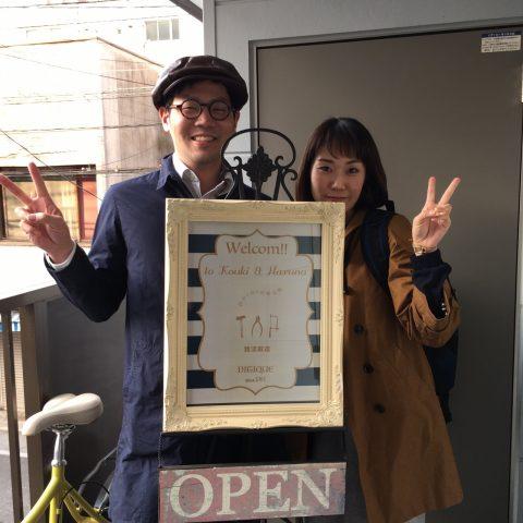 福岡北九州手作り結婚指輪我流鍛造-室町
