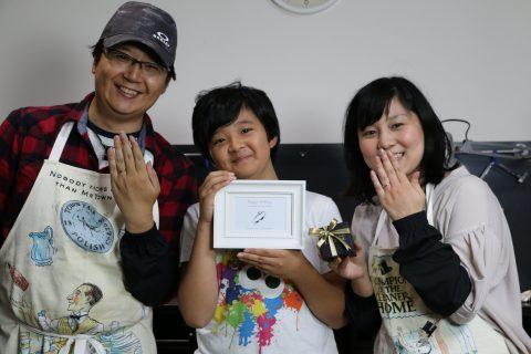 手造り結婚指輪DITIQUE我流鍛造北九州家族ファミリー
