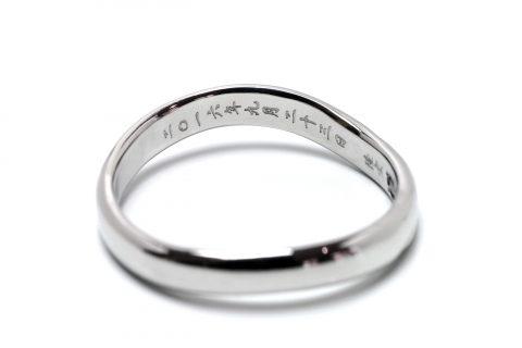 我流鍛造手作り結婚指輪プラチナマリッジリング内側文字入れ