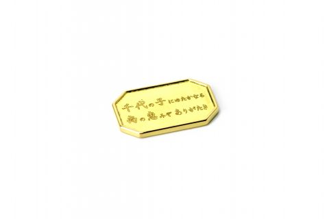 北九州小倉DITIQUE受け継がれた純金リングご両親へプレゼント-1