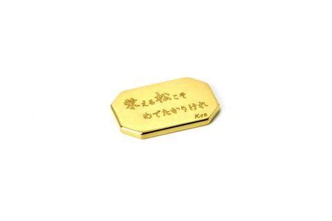 北九州小倉DITIQUE受け継がれた純金リングご両親へプレゼント-2