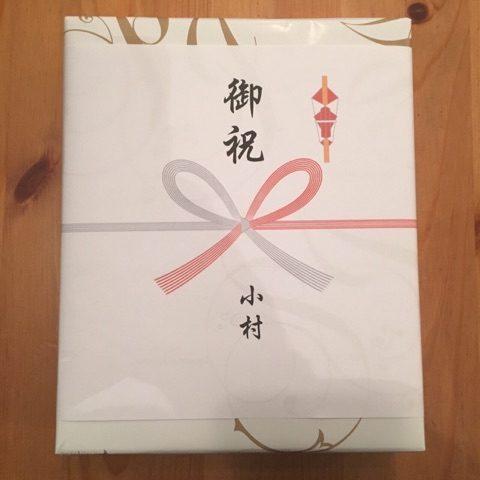 福岡小倉ジュエリーDITIQUE3周年イベント-33