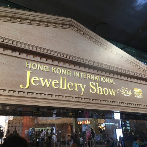 香港ジュエリーショーDITIQUE