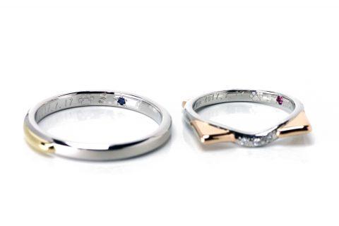 DITIQUE福岡小倉結婚指輪内側デザイン肉球