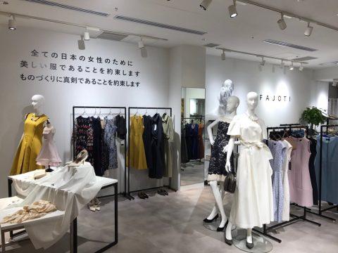 新宿NEWoman FAJOTIVictorina東京福岡小倉ジュエリー