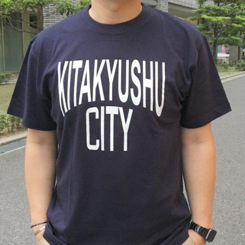 小倉福岡北九州DITIQUEマリッジリングTシャツ