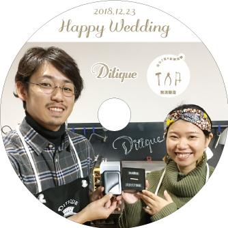 DITIQUE福岡北九州小倉手づくり結婚指輪宮崎我流鍛造